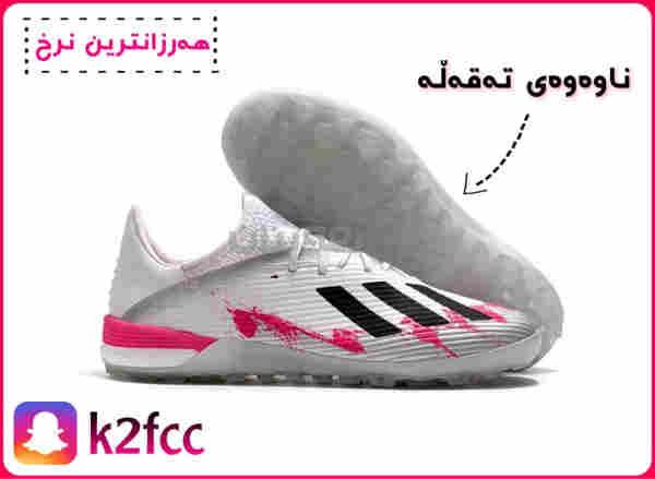 Adidas predator X 19.1