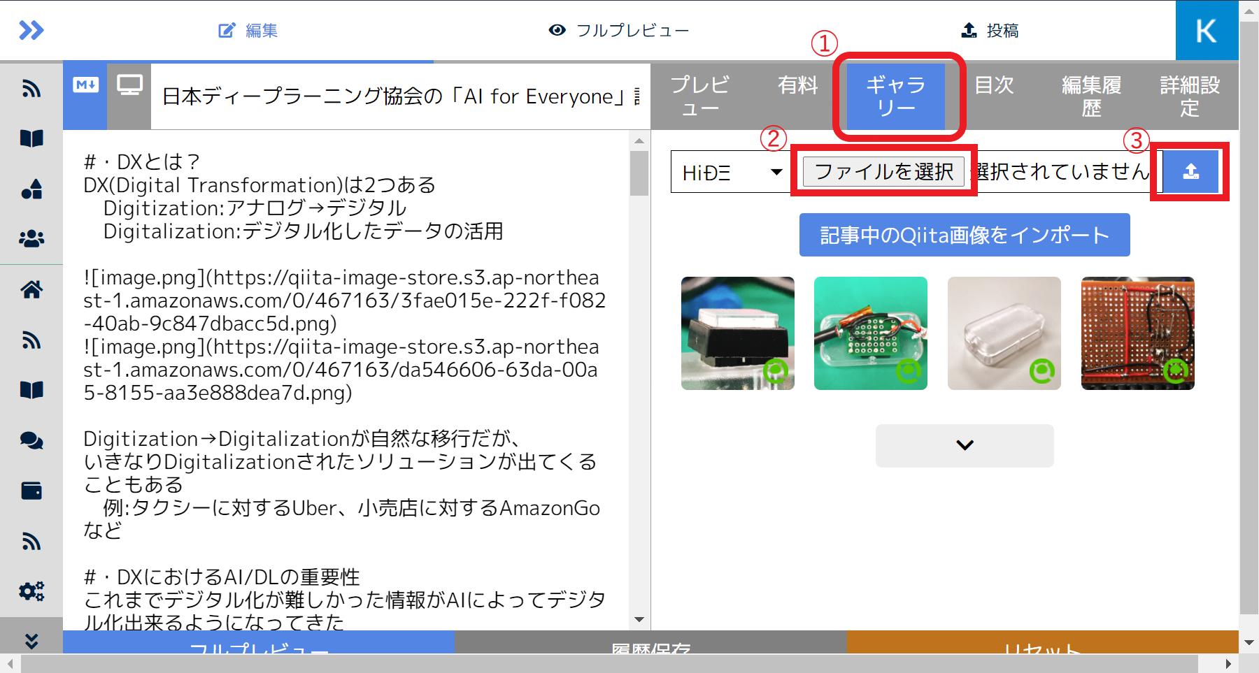imageupload.png