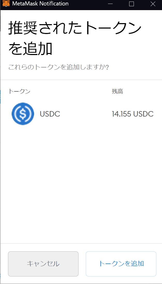 BscScan3
