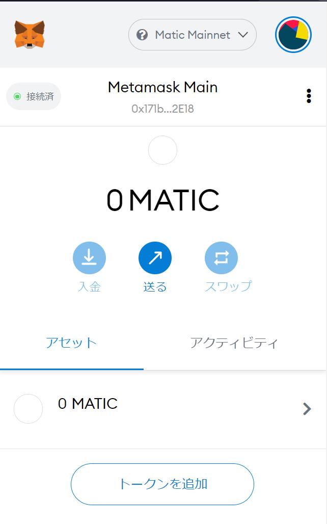 0matic