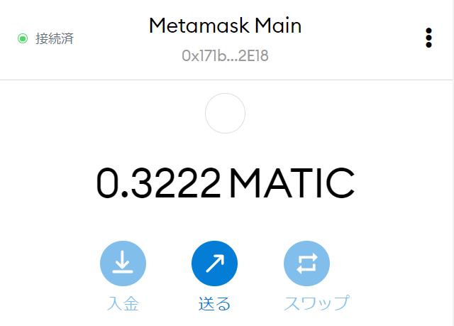 MetamaskMATIC