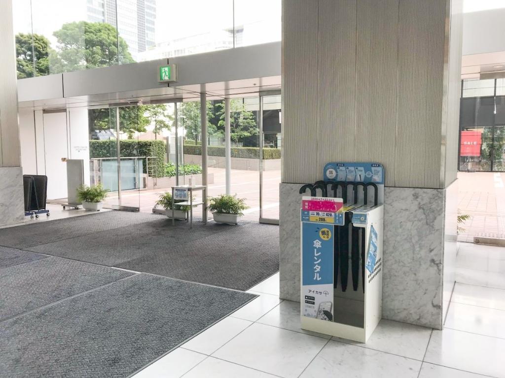 アイカサ 小田急サザンタワー 2階エントランス(サザンテラス直結)