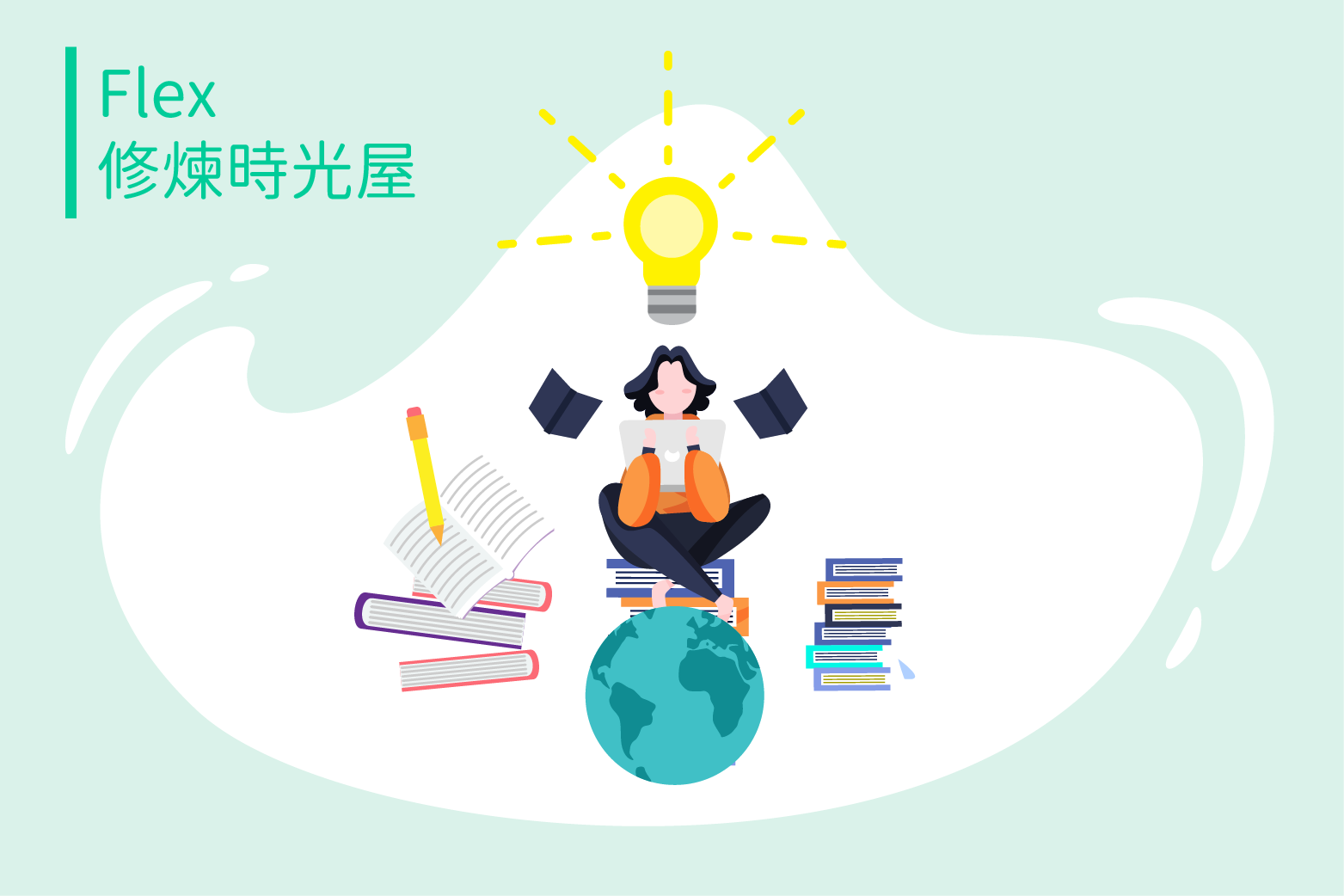 圖來自 https://www.freepik.com/free-photos-vectors/education Education vector created by freepik - www.freepik.com