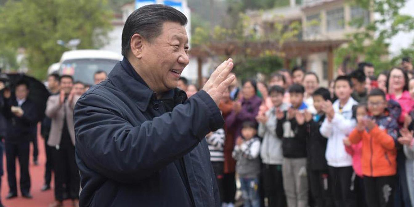 """Picture principal - China anunció una """"victoria completa"""" en su lucha contra la pobreza"""