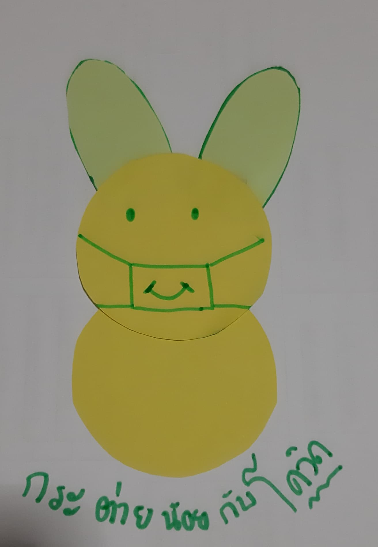 """ภาพประกอบไอเดีย นิทาน """"กระต่ายน้อยกับโควิด"""" สำหรับเด็กอนุบาล"""