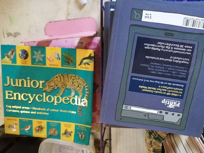 ภาพประกอบไอเดีย รวมแนวคิด ฝึกเด็กไทยรักการอ่าน ฉบับใช้ได้จริง