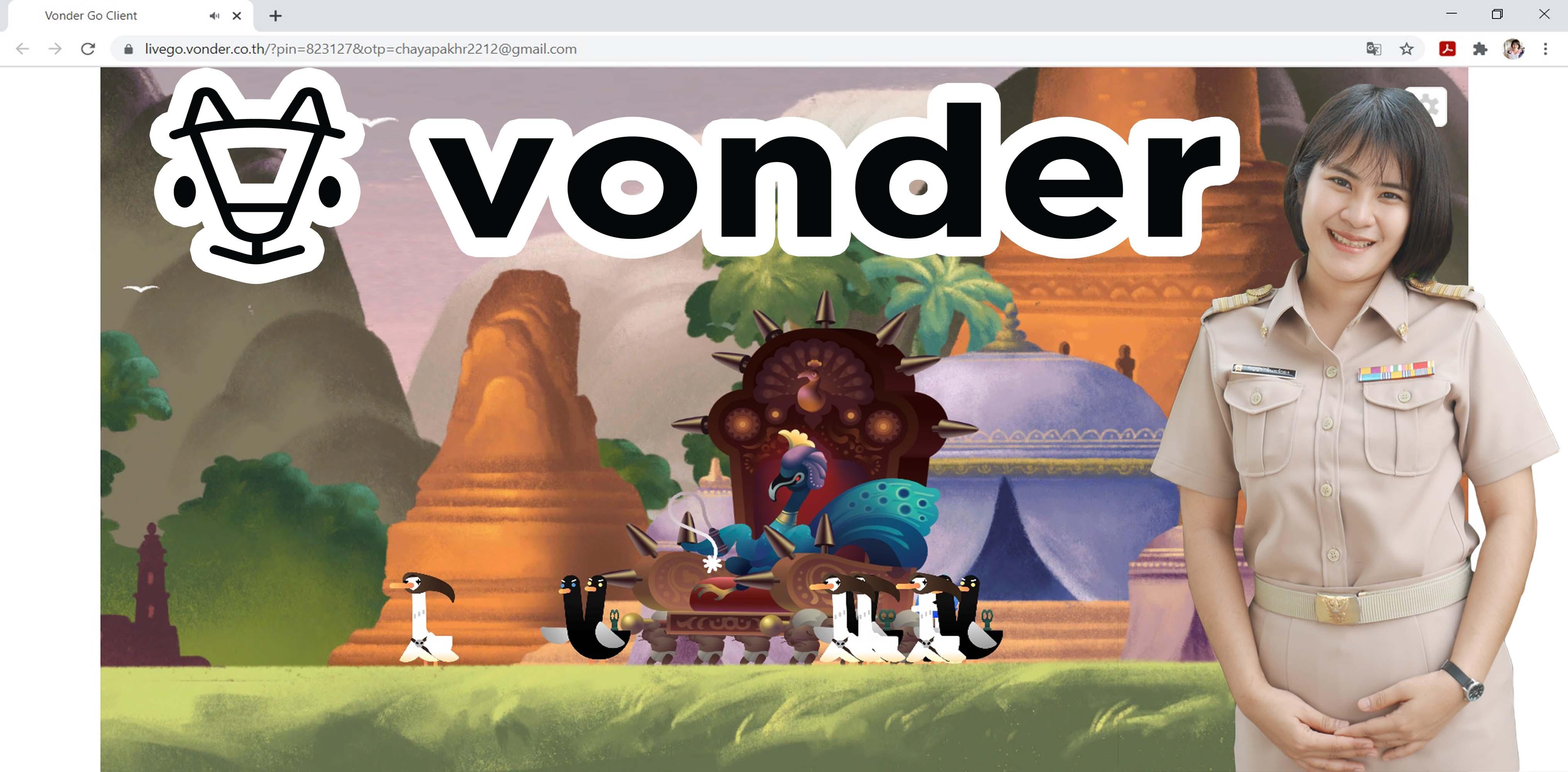 ภาพประกอบไอเดีย Vonder go For Fun