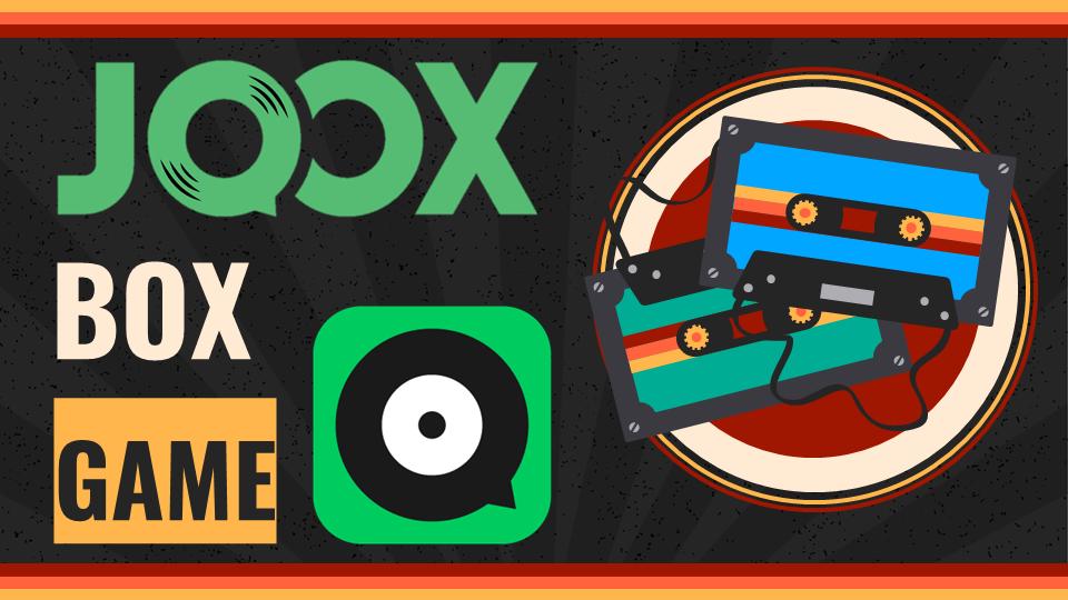 ภาพประกอบไอเดีย JOOK BOX GAME