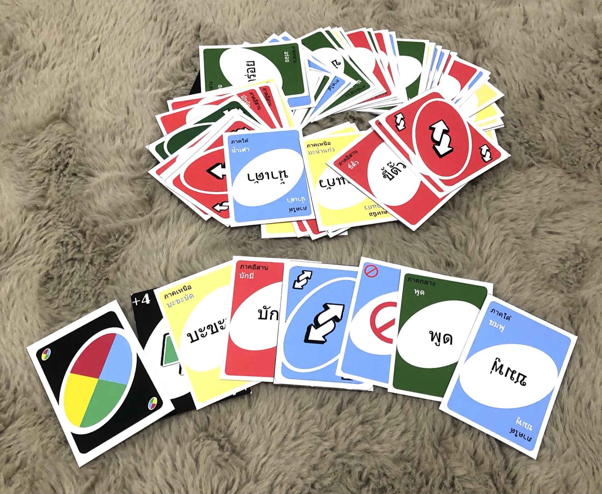 ภาพประกอบไอเดีย เกมง่าย ๆ ที่ทำให้เด็กทุกคนได้หัวเราะ