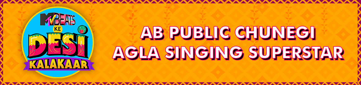 MTV Beats ke Desi Kalakaar auditions online
