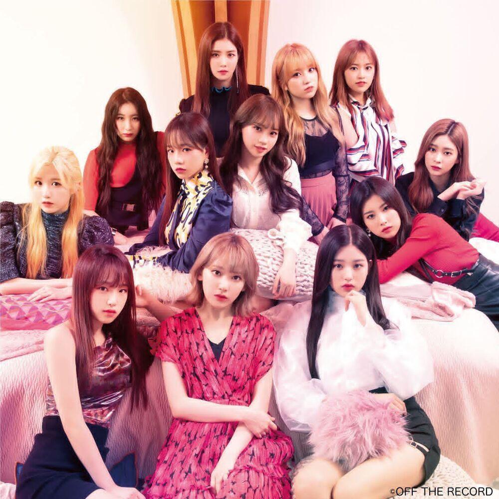 IZ*ONE: Profile, Members, Facts, Debut, Positions | Hallyu Idol