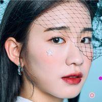 wooyeon