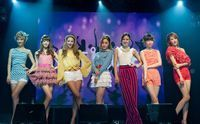 9 muses