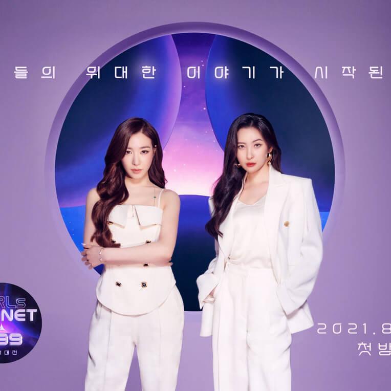 GIRLS PLANET 999: Profile, Members, Age, Birthdays, Positions | Hallyu Idol
