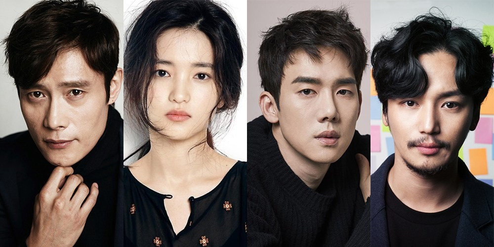 Image - Mr Sunshine Drama Korea Yang Diperkirakan Melampau DOTS dan Goblin