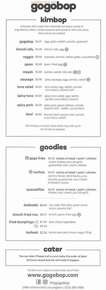 고고밥 메뉴