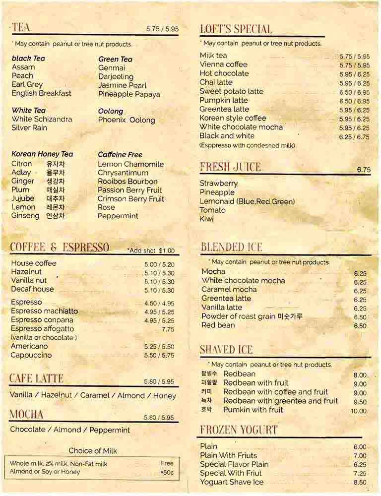 로프트 카페 메뉴