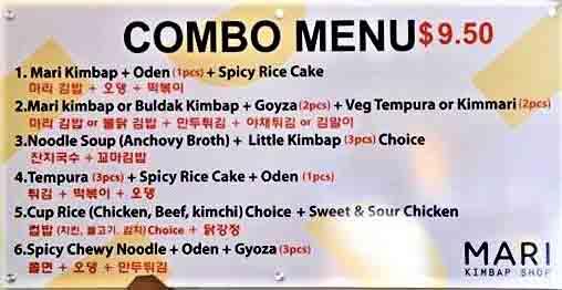마리 김밥 메뉴