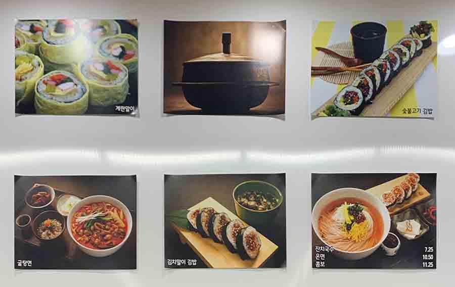 바로김밥 메뉴