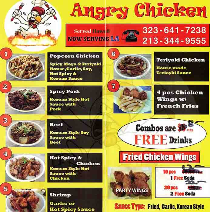 Angry Chicken 메뉴