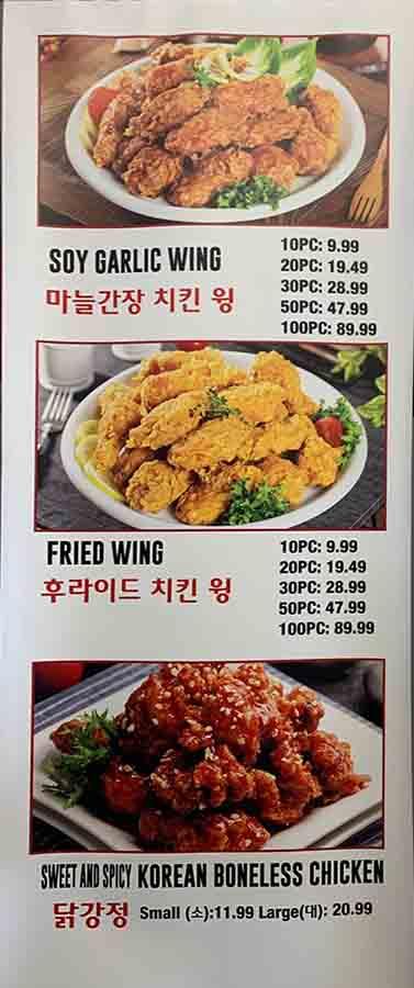 Wings N Stuff 메뉴