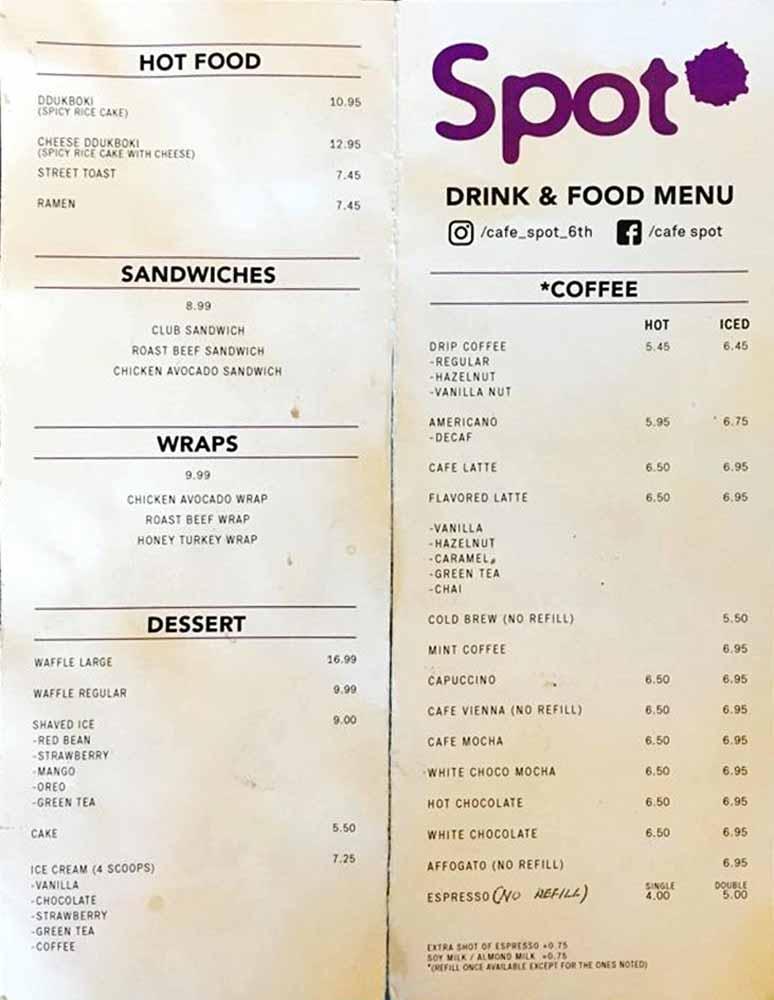 카페 스팟 메뉴