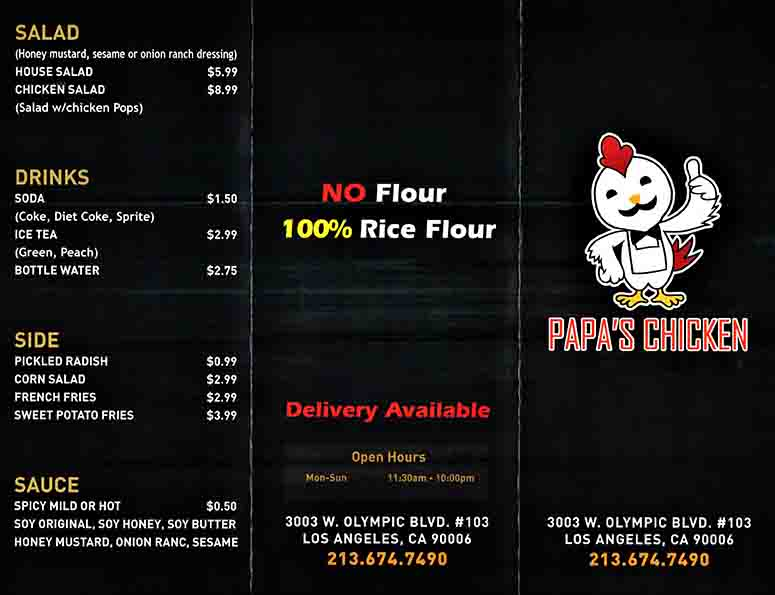 파파스 치킨 메뉴