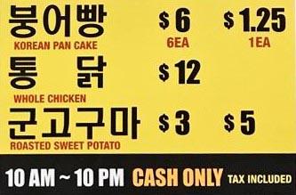 한국치킨 메뉴
