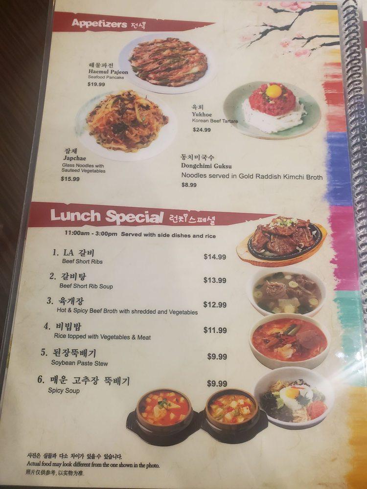 7th st BBQ 메뉴