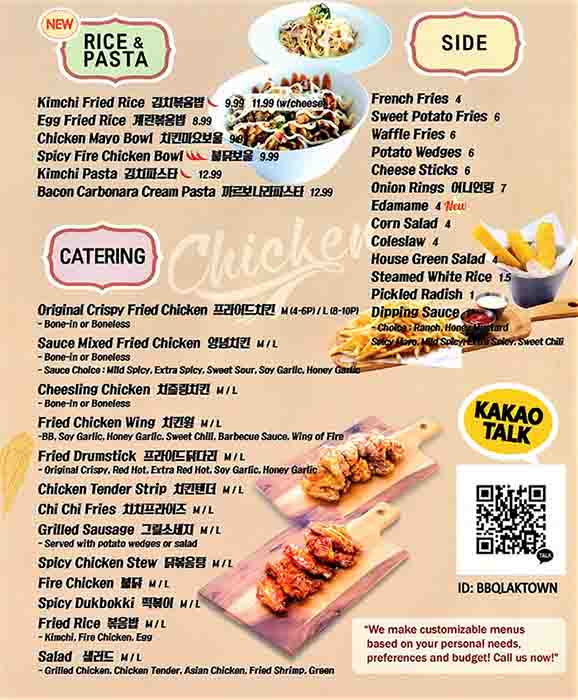 비비큐 치킨 메뉴