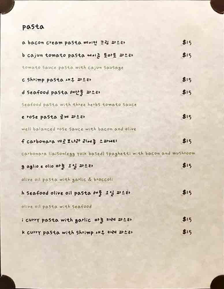 카페 코로보쿠르 메뉴