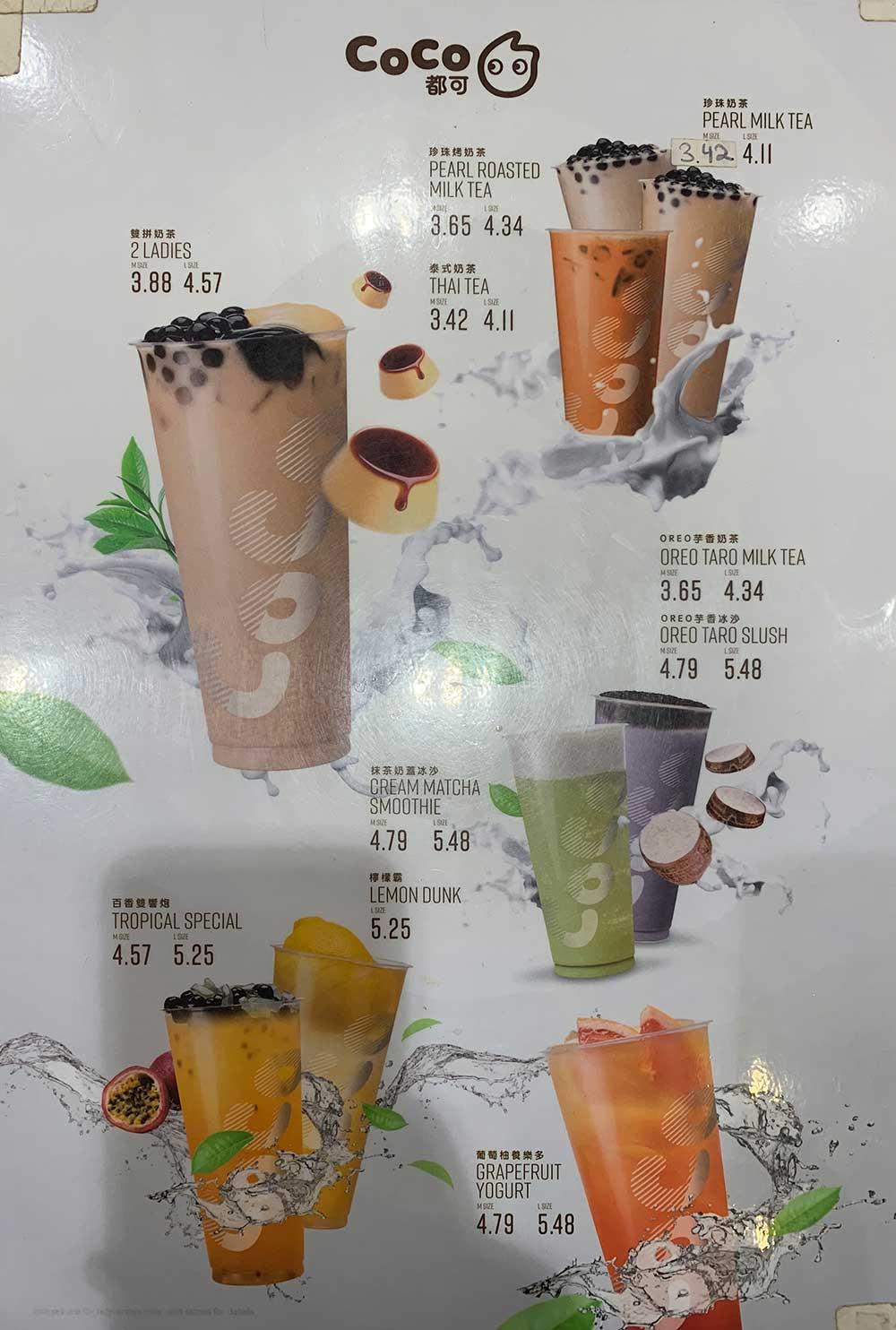 CoCo Fresh Tea & Juice 메뉴