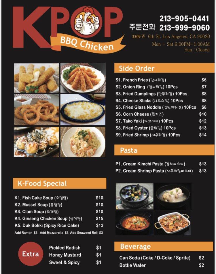 K-POP BBQ Chicken 메뉴