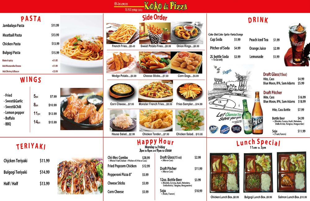 KOKO 피자 & 치킨 메뉴