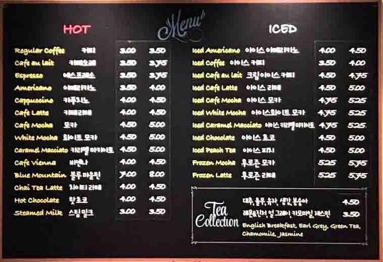Nicole's Gourmet Coffee & Chocolate Shop 메뉴