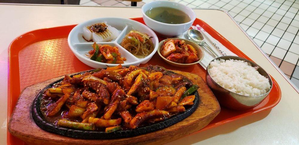 맛있는 밥한끼 오징어덮밥
