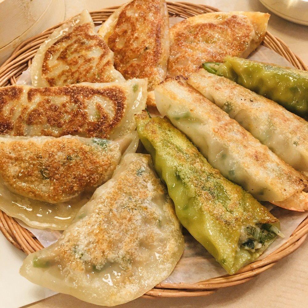 창화당 만두