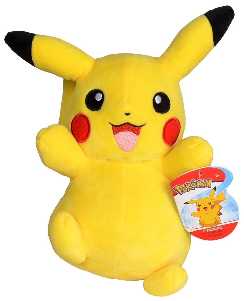 Plys Bamse 20 cm - Pikachu