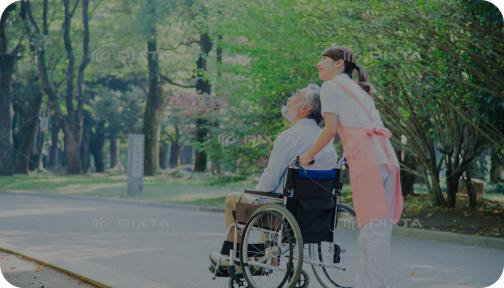 高齢者福祉・介護