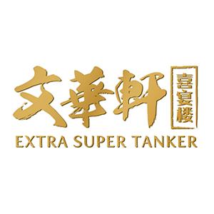 Restaurant Extra Super Tanker
