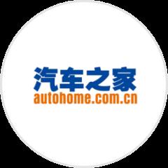 Autohome, Inc. logo
