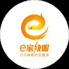 E-Home Household Service Holdings Ltd. logo