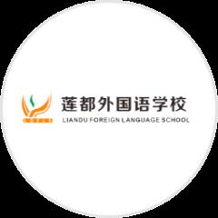 Lixiang Education Holding Co., Ltd. logo