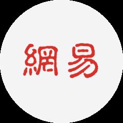 NetEase, Inc. logo
