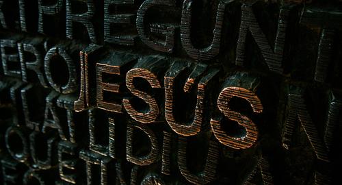 ما هي المعلومات التاريخية عن المسيح ؟ (٢)
