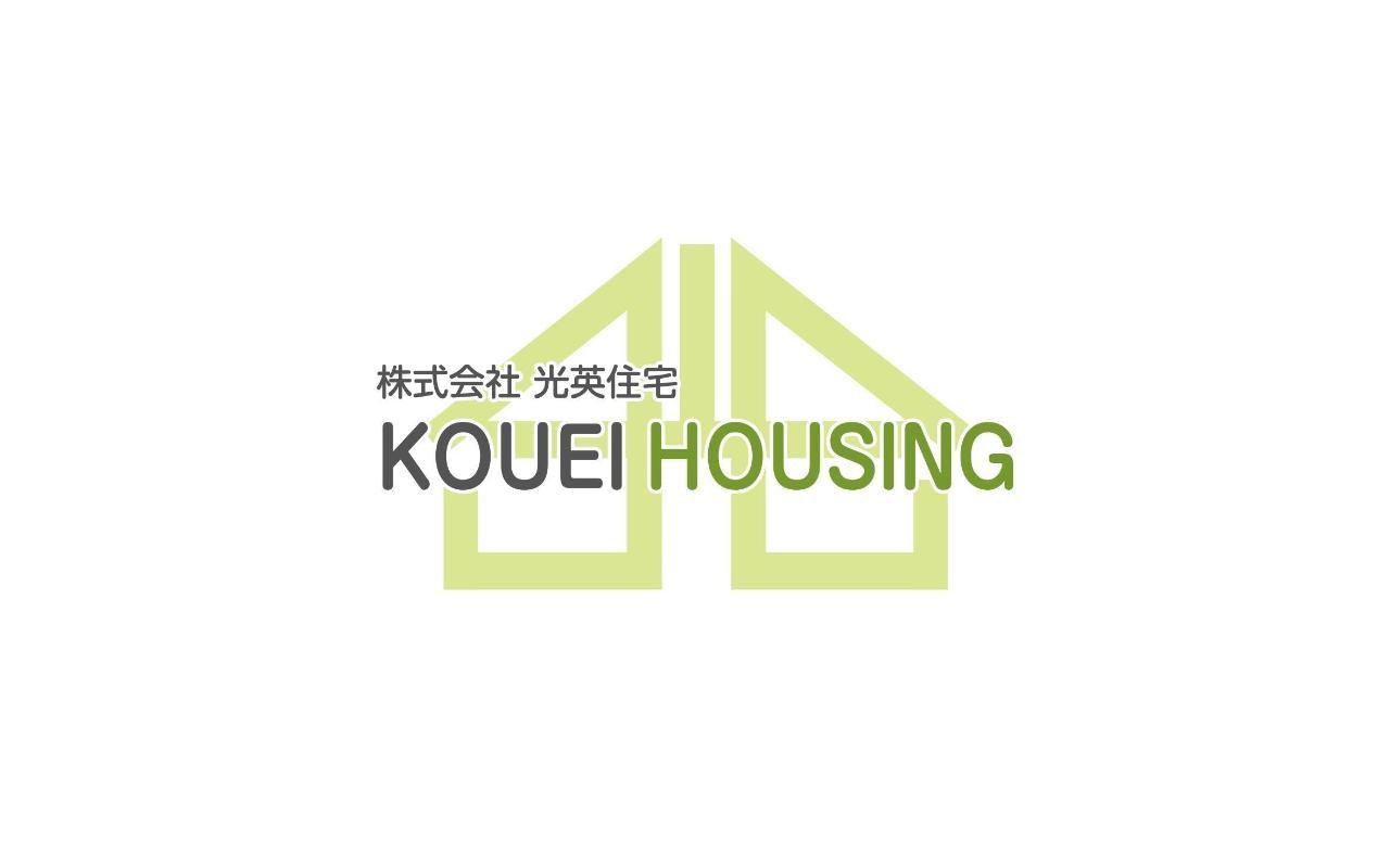 """""""光英住宅では、昭和56年の創業以来、新潟市を中心に、地域に密着した住宅会社として、皆さまが安心して暮らすことのできる住まいをご提案してまいりました。  家の性能は、家を建てた後にかかる費用を左右する大事なポイントとなります。イニシャルコストつまり初期費用をきちんとかけた住宅性能を考えた住まいは、快適に永く暮らすことができ、光熱費などのランニングコストを抑えることが可能です。私たちが大切にしているのは、このコストバランスを考えた家づくりです。  また、常に最新の補助金制度・減税制度の情報収集を行い、社員皆で共有、お客様の家に合った各補助金制度を有効に活用できるよう、家づくりを進めています。  高性能住宅の実現には、高い断熱性能が求められます。そして、高い断熱性能には良質な断熱材と確かな施工技術が欠かせません。私たちが提供するのは、高気密・高断熱で、空気の美味しい、快適で健康的に過ごせる住まい。全棟で気密測定を実施、数値に裏付けされた高性能で省エネルギーな健康住宅を実現しています。"""""""