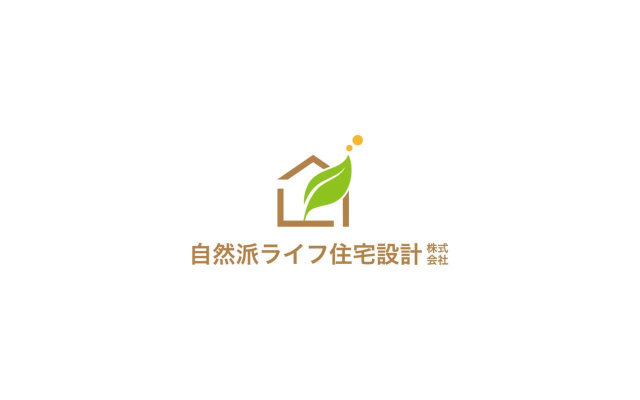 新潟市で建てるハイブリッド健康住宅