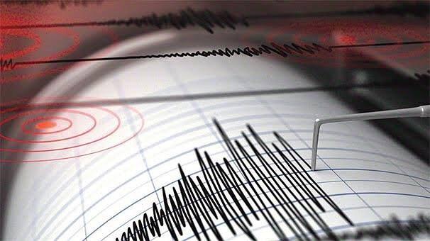 Prepare for an Earthquake