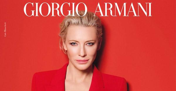 Campaña publicidad Sí Passione Armani