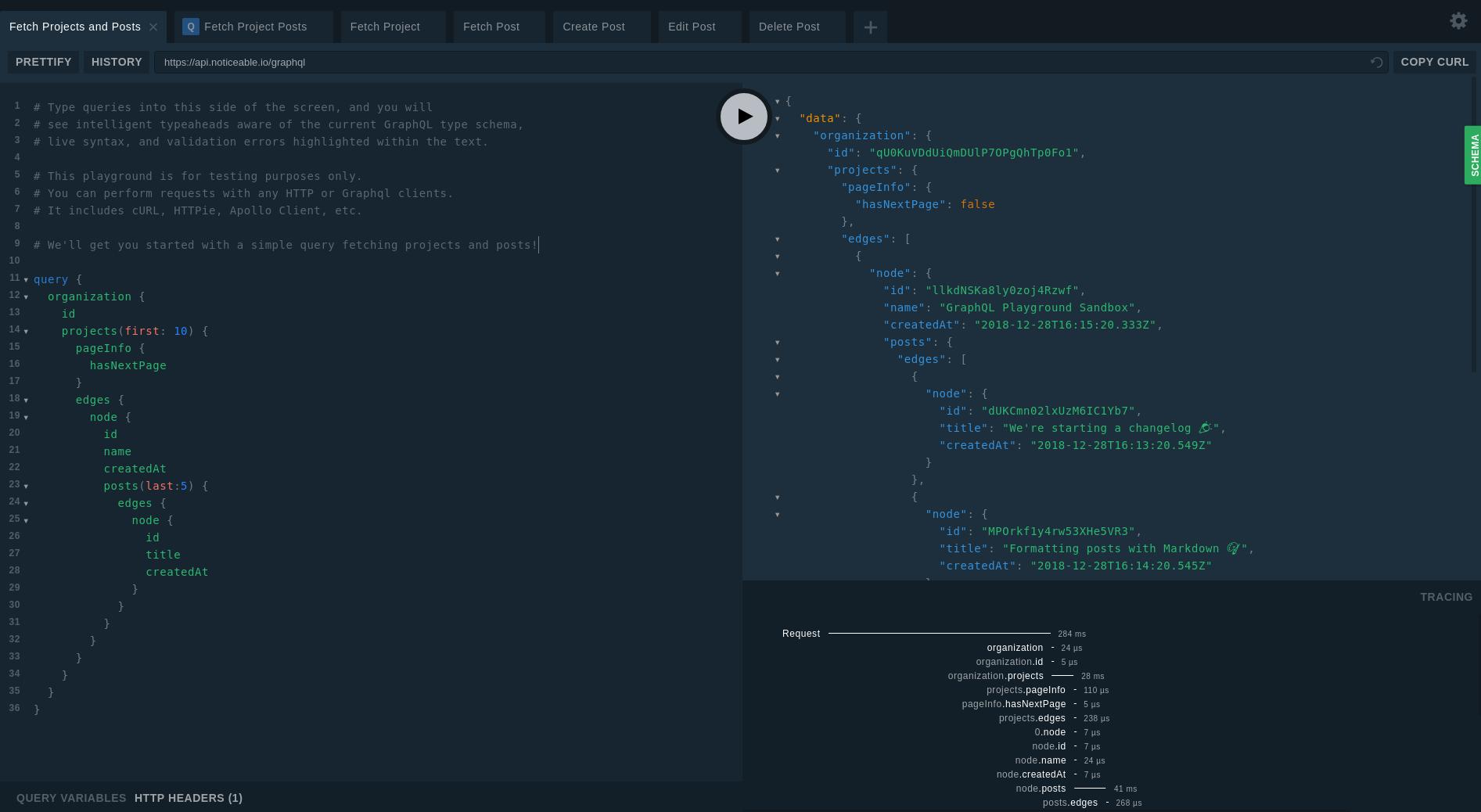 Playground API Explorer